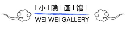 Wei Wei Gallery